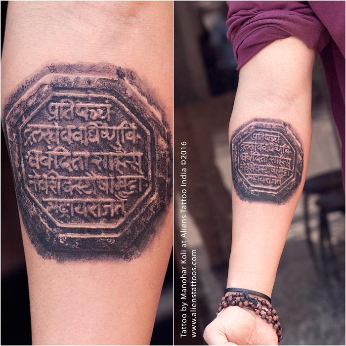 rajmudra tattoo