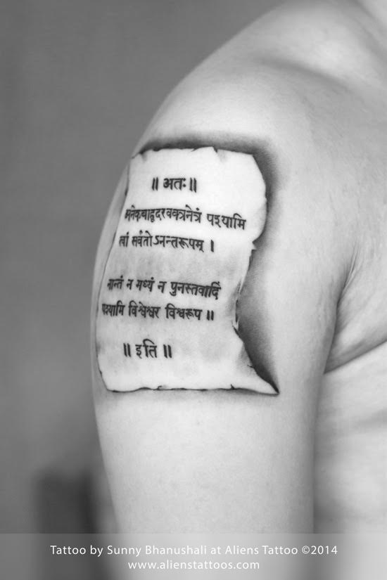 bhagavad gita shlok tattoo